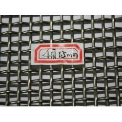 不锈钢筛网 振动筛