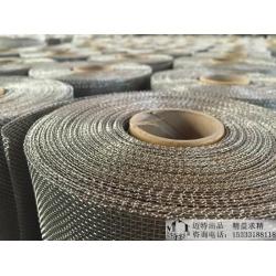 迈特不锈钢防虫网,金属防虫网