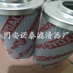 贺德克液压壹定发娱乐0240D010BN/HC