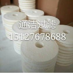 丹麦CJC公司滤油B15/25滤芯价格_厂家_图片供应