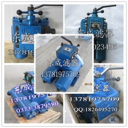 SPL-25C,SPL-32C,SPL-40C双筒滤油器滤片