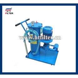 LUCB-125×* LUCB精细滤油车生产厂家