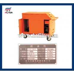LYC-150A-*/** 便移式滤油机