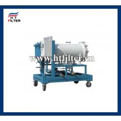 LYC-40A-*/** 液压润滑油滤油车