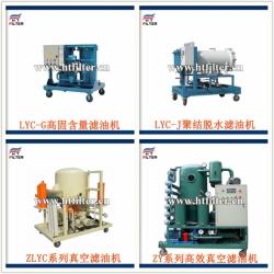 LYC-150B-*/** 高精度不锈钢滤油机价格