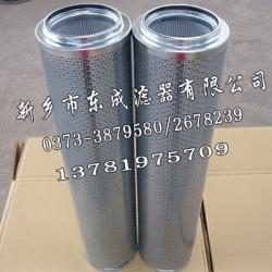 黎明回油滤芯FAX-800×5,FAX-800×10