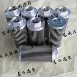 黎明吸油滤芯WU-400×80F-J