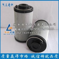 黎明液压滤芯,LH0330R010BN/HC