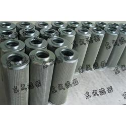 黎明滤芯,HX-250×10,HDX-250×10