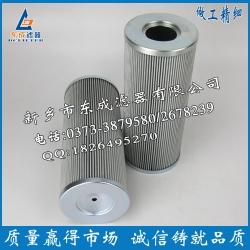 黎明滤芯,TZX2-100×10,TZX2-160×10