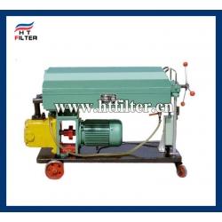 LY-100 压力板框式滤油机厂家