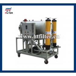 HCP100A38050A-S HCP系列聚结分离滤油机厂家