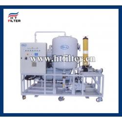 HEP50R3KNHC 颇尔系列高真空净油机