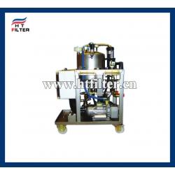 HNP021T5KZZN 国产化PALL真空滤油机厂家