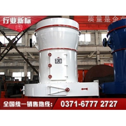 雷蒙磨粉机要走向国际必须有资本SGY56