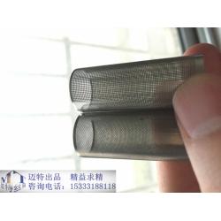 蚀刻过滤网超薄不锈钢
