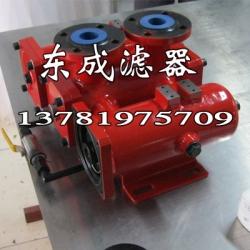 双筒回油管路过滤器SRLF-110×5P