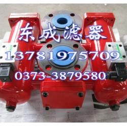 供应黎明双筒管路过滤器SRLF-240×10P