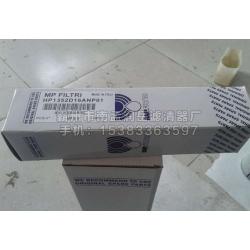 HP1352D16ANP01翡翠液压油壹定发娱乐