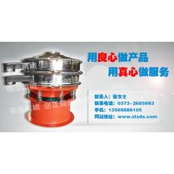 废水处理专用振动筛 废水处理过滤振动筛 废水处理震动筛小型筛