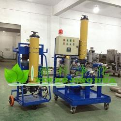 高固含量油滤油机LYC-G系列滤油机滤油小车