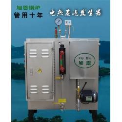 电加热蒸汽锅炉108KW小型蒸汽发生器锅炉全自动