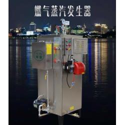 商用小型80kg天然气液化气煤气蒸汽锅炉