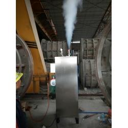 70kg燃气蒸汽发生器全自动煮豆浆天然气液化气