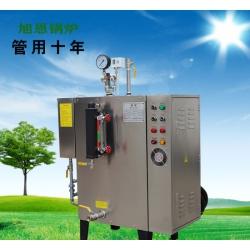 72KW电加热蒸汽锅炉商用小型蒸气发生器