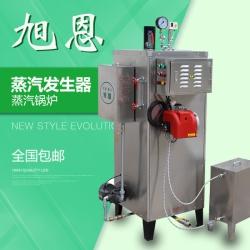 60KG节能无烟环保蒸汽锅炉服装厂不锈钢燃油锅炉