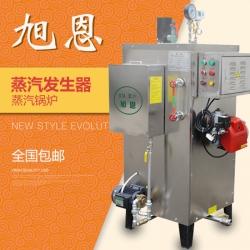50kg燃气蒸汽锅炉小型商用立式工业天然气锅炉