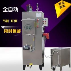 100kg全自动燃油蒸汽发生器商用工业天然气