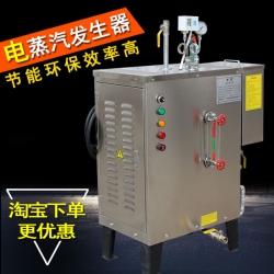 18KW电加热蒸汽锅炉工业小型豆腐全自动电热锅炉