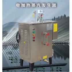 9KW电热蒸气锅炉电加热小型商用不锈钢热水锅炉