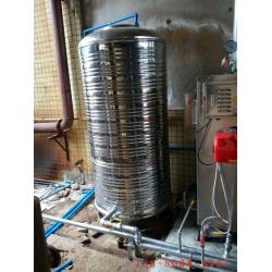 60KG小蒸汽锅炉发生器全自动燃油柴油锅炉