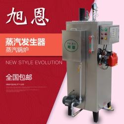 70KG天然气液化气蒸气锅炉工业小型燃气锅炉