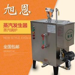 12KW电热蒸汽发生器全自动节能豆腐立式工业不锈钢