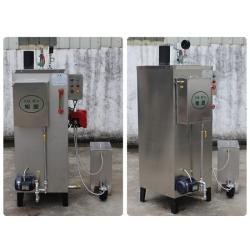 50kg节能蒸汽锅炉商用立式不锈钢工业小型燃油锅炉