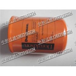 供应唐纳森P170546滤芯厂家直销