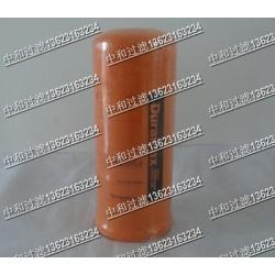 供应唐纳森P170906滤芯厂家直销