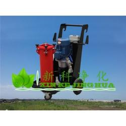 滤油车LUC-100x10滤油小车
