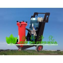 精细滤油车 移动式滤油车 液压油滤油小车颇尔滤油机