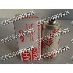 供应贺德克0030D005BN4HC滤芯厂家直销