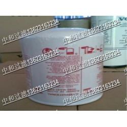 供应贺德克0080MA01OBN滤芯厂家直销