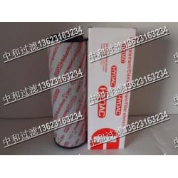 供应贺德克0080DRK020BN4HC滤芯厂家直销