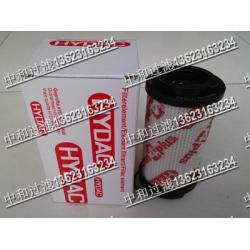 供应贺德克0750R010BN4HC滤芯厂家直销