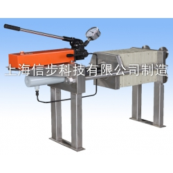 上海信步不锈钢小型隔膜压滤机