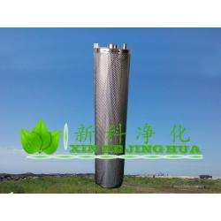 再生除胶芯QZX-100滤芯西安热工院滤芯