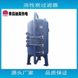 迪美 活性炭过滤器 多介质过滤器 水处理设备过滤