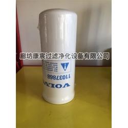 沃尔沃液压滤芯11037868